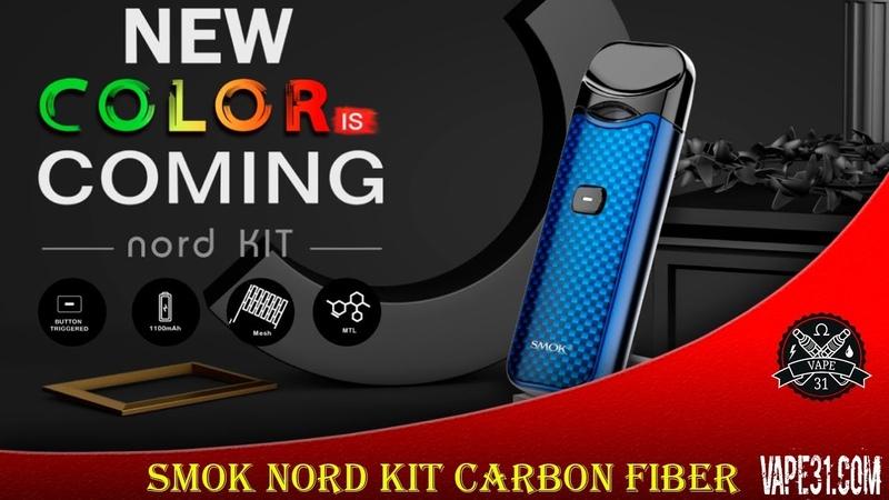 Pod Набор Smok Nord Kit Carbon Fiber Обзор