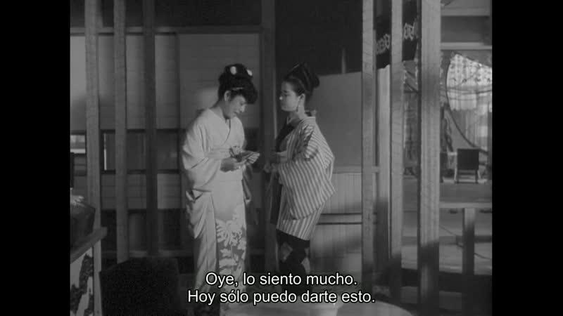 La calle de la vergüenza Akasen chitai 1956 de Kenji Mizoguchi VOSE