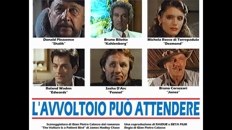 Гриф Птица Терпеливая L'avvoltoio puo Attendere The Vulture is a Patient Bird 1991
