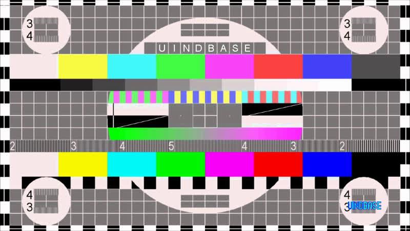 UIB STREAM 128 Аладдин игры от Humongous Entertainment