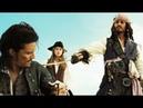 Схватка за Сундук Мертвеца: Пираты карибского моря: Сундук мертвеца (2006) Full HD 1080p