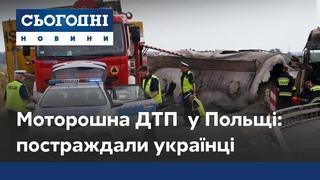 31 українець постраждав внаслідок ДТП у Польщі: моторошні кадри з місця аварії