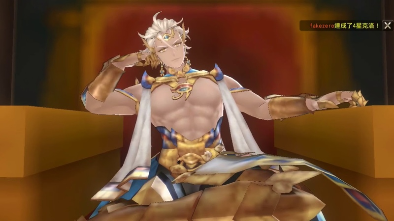[King's Raid] Floor 5 Trial Of the Sky