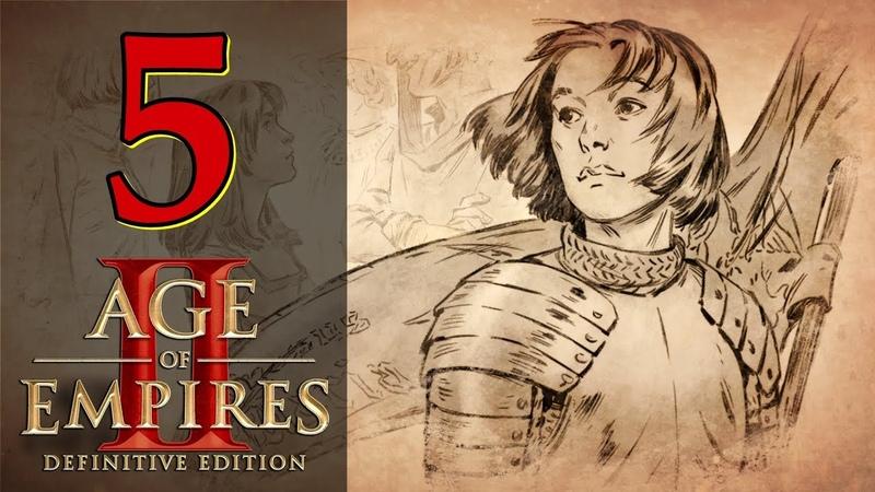Прохождение Age of Empires 2 Definitive Edition 5 Осада Парижа Жанна д'Арк Век Королей