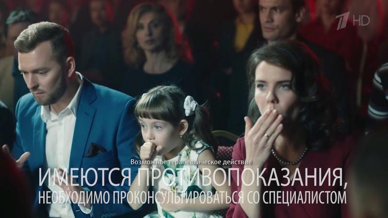 Реклама Ренгалин Кашель в театре