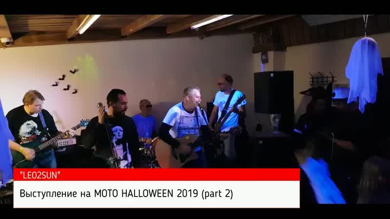 Moto Hallowen 2019 (part 2)