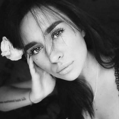 Аня Афанасьева