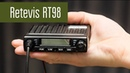 Retevis RT98 миниатюрная автомобильная радиостанция. Вскрытие, проверка в полях, измерение мощности.