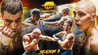 Профессиональный боксер vs КМС! Результат удивил! Самый техничный бой на кулаках / Махач S2E9