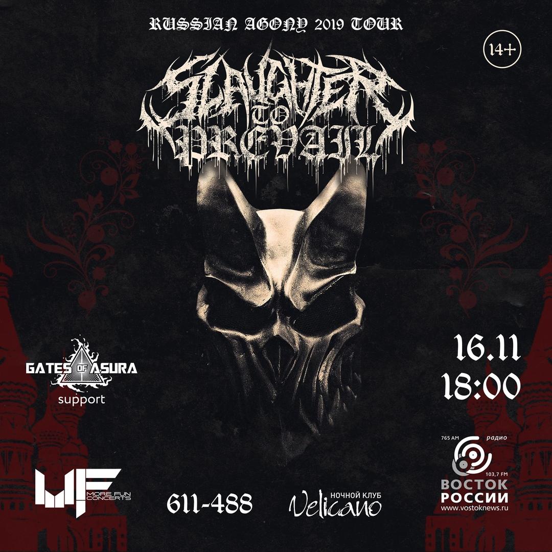 Афиша Хабаровск Slaughter To Prevail/16.11.19/Хабаровск/Velicano