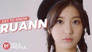 RUANN 루안 / ルアン Profile Facts Birth Name, Birth Date etc.. Get To Know K-Pop
