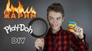 ЖАРИМ ПЛЕЙ ДО! Play Doh DIY КАК СДЕЛАТЬ PLAY DOH В ДОМАШНИХ УСЛОВИЯХ