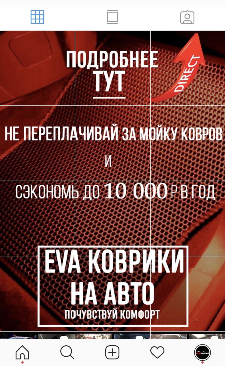 В «подвале» аккаунта показаны примеры продукта)