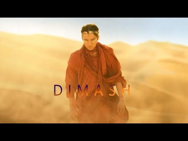 Dimash | ДИМАШ | The BEST 2 | Сборник Лучших Выступлений Этот голос покорил Мир!