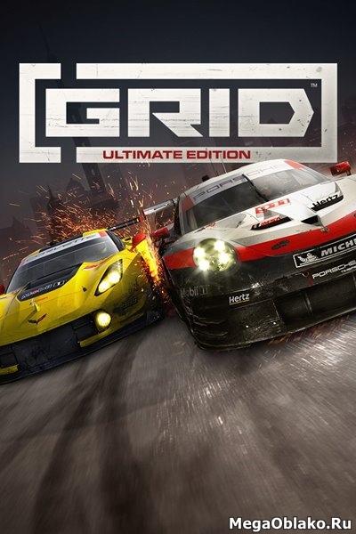 GRID: Ultimate Edition (Codemasters) (v.1.0 + DLC) (ENG) (2019) RePack by xatab