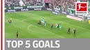 Alario, Sabitzer, Harit More - Top 5 Goals on Matchday 5