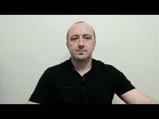 Медитация Исцеления - Михаил Агеев
