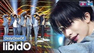 [Simply K-Pop CON-TOUR] OnlyOneOf - libidO _