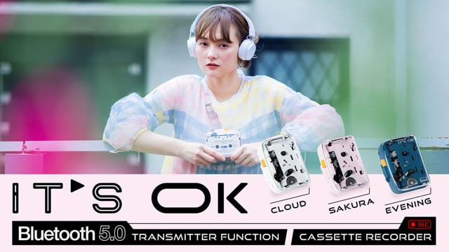 Introducing IT'S OK - The World's First Bluetooth 5.0 Cassette Player