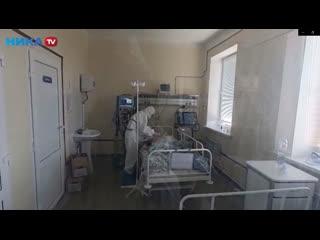Специальный репортаж. Как медики инфекционной больницы работают вреанимации