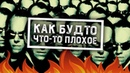 Искусство повторять себя (Arx Fatalis, Dark Messiah, Dishonored 1-2, Gothic 1-3, Risen 1-3, Elex)