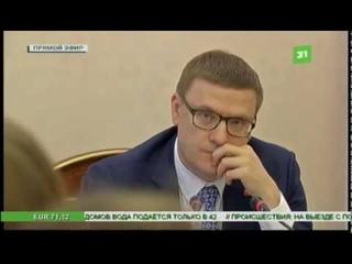 В Челябинске появится Дом молодежи. Алексей Текслер пообещал найти площадку