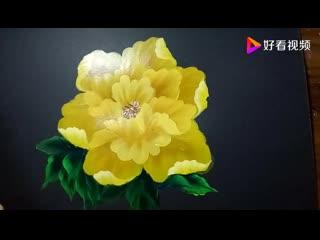 Китайская живопись. Рисуем жёлтый пион