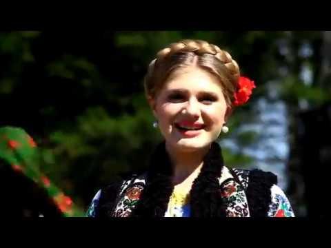 Гуцулка - Молдавская песня из Буковины - Andra Matei