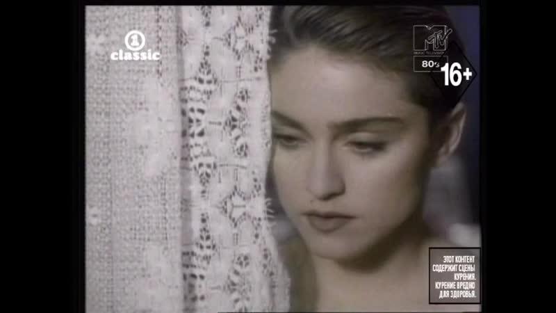 Madonna La Isla Bonita MTV 80s VH1 Classic
