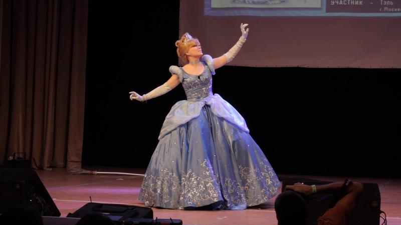 Mikan no Yuki 2019 Disney Cinderella Золушка Тэль