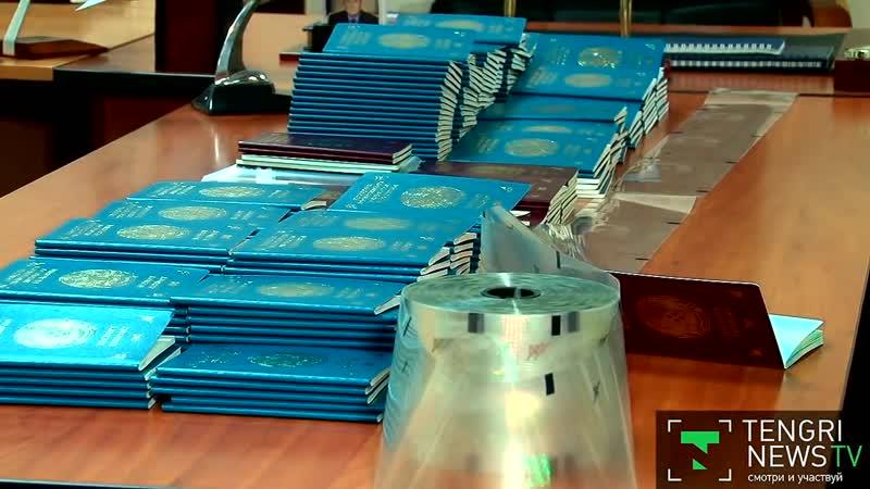 Почти 300 бланков паспортов Казахстана изъяли у граждан Китая в аэропорту Алматы