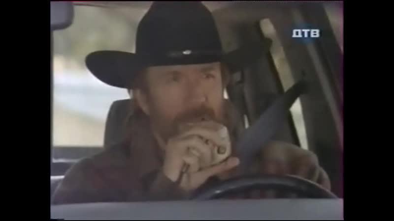 Крутой Уокер 4 Сезон 17 26 Серии
