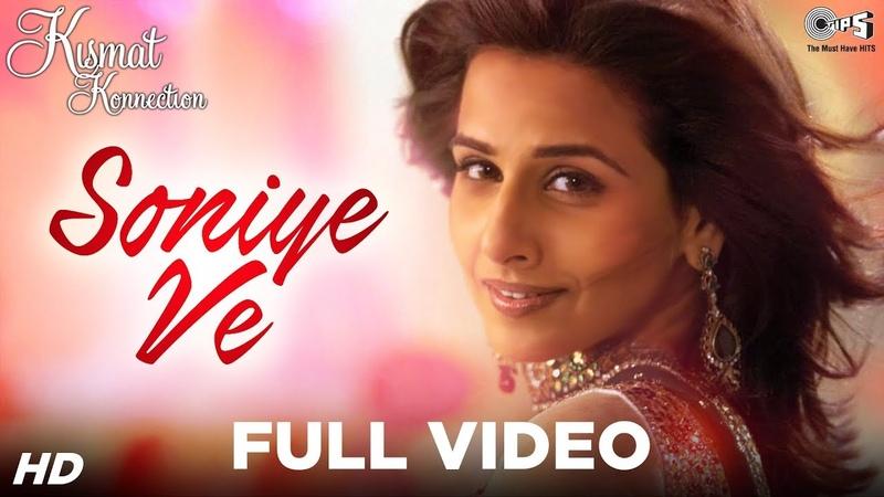 Soniye Ve - Kismat Konnection | Shahid Kapoor Vidya Balan | Sonu Nigam Sunidhi Chauhan