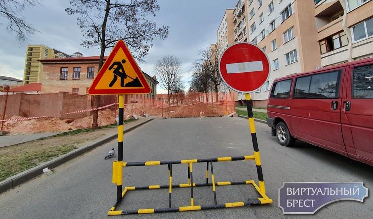 Улица Куйбышева перекрыта (это между Гоголя и заездом на стоянку Didas Persia). Почему?