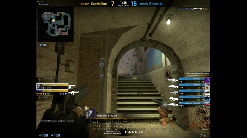 1vs5 in force buy round with deagle. Faceit. 5hs.