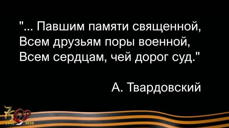 А Твардовский Василий Теркин Избранное