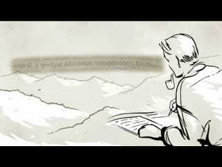 Артюр Рембо. Роман с Хараром | Rimbaud, le roman de Harar (Жан-Мишель Джиан) 2015