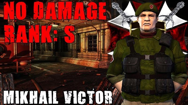 Resident Evil 3 The Mercenaries Mikhail No Damage Rank S