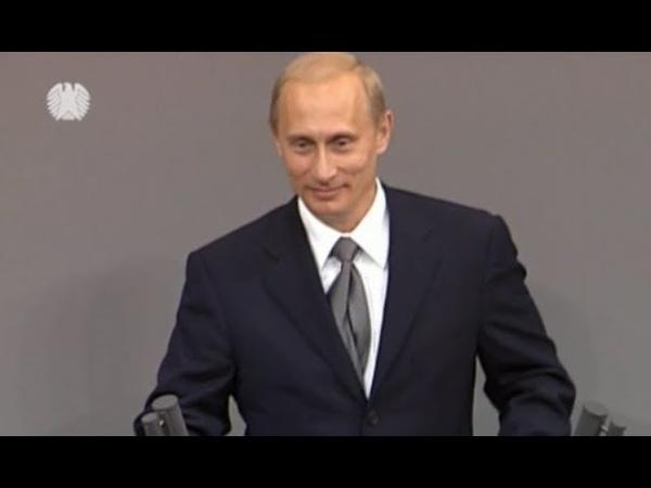 Putins ignorierte Bundestagsrede vor 17 Jahren Plädoyer für ein gemeinsames europäisches Haus