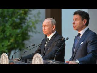Президент России Владимир Путин сделал в Риме важное разъяснение