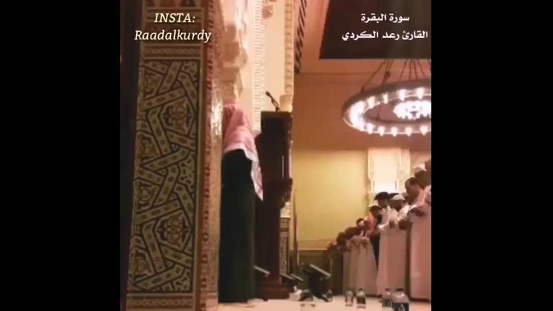 Al Baqara 2