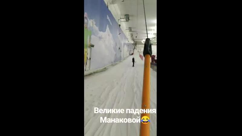 Сноуборд 15.09.2019