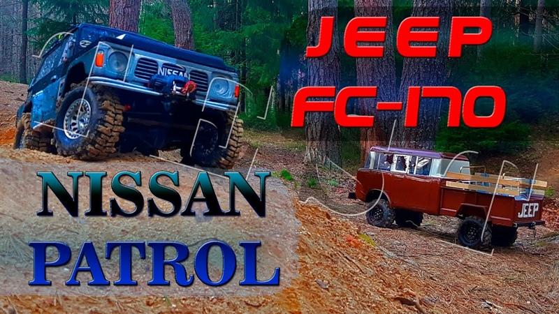 Nissan Patrol Y60 and Jeep fc-170 Test. RC TROPHY TRIAL SPB