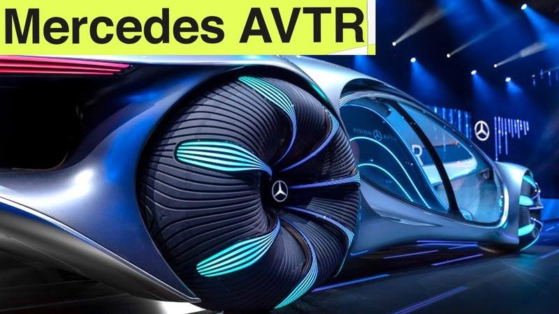 Фантастически Mercedes AVTR электрокар от SONY Инновации Samsung и другие новости