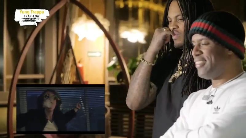 Waka Flocka Flame смотрят клип Yung Trappa