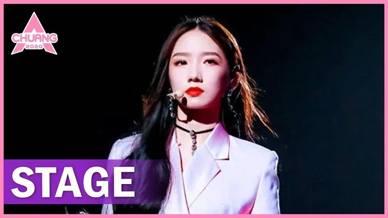 STAGE Meng Meiqi performanced the theme song Produce 101 of Produce 101 孟美岐带学员跳《创造101》主题曲