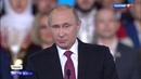 Вести в 2000 • Путин нам предрекали коллапс государства, но вместо этого мы шагнули далеко вперед