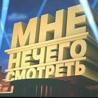 Виталий Матин