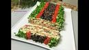 Праздничная Закуска КРАСОТКА. Закусочный торт с потрясающим вкусом!