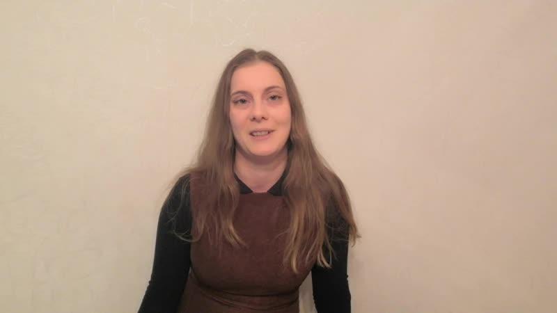 Оксана Бурлай приглашает на телесно-ориентированную терапию